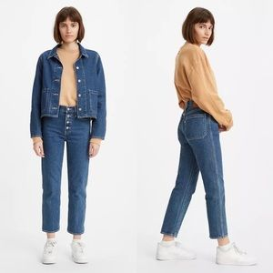 LEVI'S Wedgie Straight Utility Jeans Middle Sister